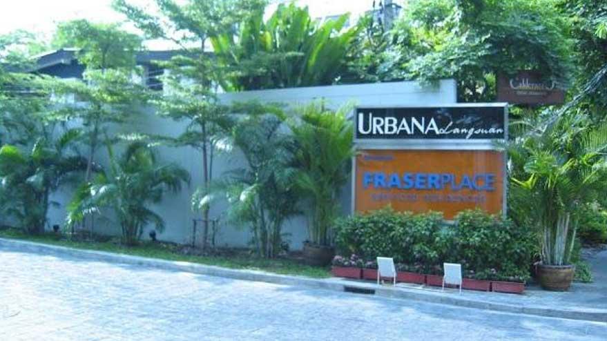 Urbana Langsuan Condominium Bangkok